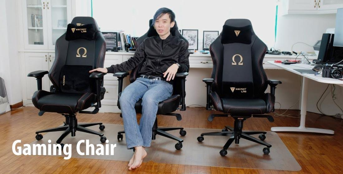 what is a gaming chair